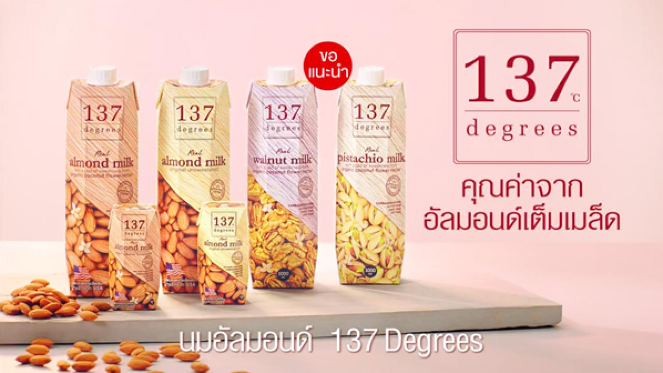 Sữa hạt hạnh nhân, sữa óc chó và sữa hạt dẻ cười 137 Degrees